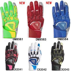 アディダス 野球 バッティング手袋 天然皮革 5T バッティンググローブ BOS ETY47 adi18ss