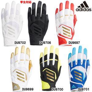 アディダス 野球用 バッティング手袋 ウォッシャブル 5T バッティンググローブ 洗濯可 FTK85 adi19ss|baseman