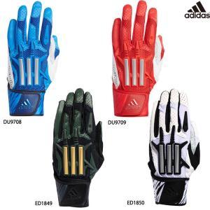アディダス 野球用 バッティング手袋 天然皮革 5T バッティンググローブ CLIMACOOL FTL04 adi19ss|baseman