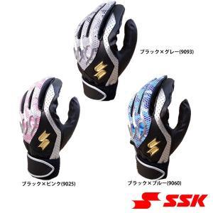 あすつく 展示会限定 SSK 両手組 バッティング手袋 proedge EBG5001WF ssk17ss|baseman