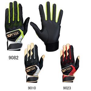 あすつく 特別価格 xanax ザナックス バッティング手袋 両手 BBG-82 xan17ss xa17ssale|baseman