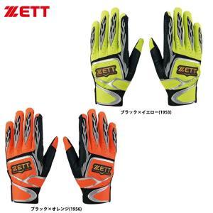 ZETT バッティング手袋 両手組 シープレザー プロステイタス BG318B zet19ss|baseman