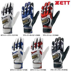 ZETT バッティング手袋 両手組 ダブルベルト ネオステイタス BG998 zet18ss baseman