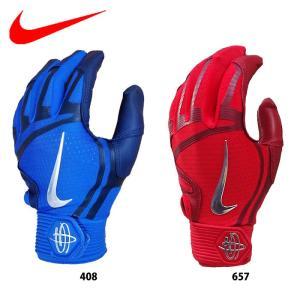 ●バッティング手袋 ●メーカー名:ナイキ(NIKE) ●メーカー品番:BA1001 ●カラー:ロイヤ...