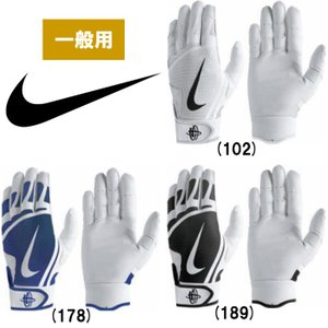 ●バッティング手袋 ●メーカー名:ナイキ(NIKE) ●メーカー品番:BA1003 ●カラー:ホワイ...