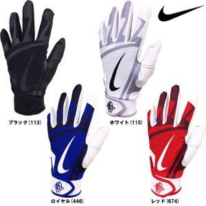 ●バッティング手袋 ●メーカー名:ナイキ(NIKE) ●ハラチエッジ(HUARACHE EDGE) ...