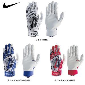 ●バッティング手袋(両手組) ●メーカー名:ナイキ(NIKE) ●メーカー品番:BA1005 ●カラ...