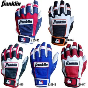 あすつく 特約店限定 フランクリン 野球 バッティング手袋 世界大会モデル 天然皮革 両手組 CFX PRO fra18fw baseman