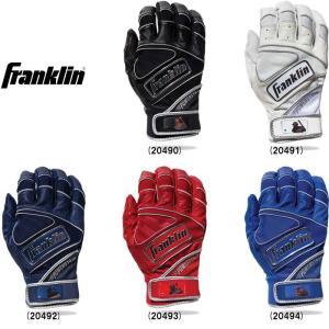あすつく フランクリン 野球用 バッティング手袋 天然皮革 パワーストラップ クロム POWERSTRAP-CHROME fra19ss baseman