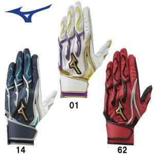 あすつく ミズノプロ 野球 バッティング手袋 両手組 天然皮革 シリコンパワーアーク ハイブリッド 1EJEA048 miz18fw baseman