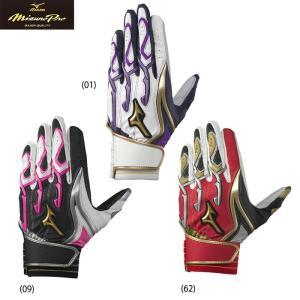 ●バッティング手袋(バッティンググローブ) ●両手組 ●メーカー名:ミズノ(MIZUNO) ●シリー...