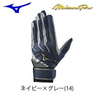 あすつく イチロー限定 ミズノプロ 野球用 バッティング手袋 両手組 天然皮革 イチロー選手モデル シリコンパワーアーク51 1EJEA06414 thxichi miz19fw baseman
