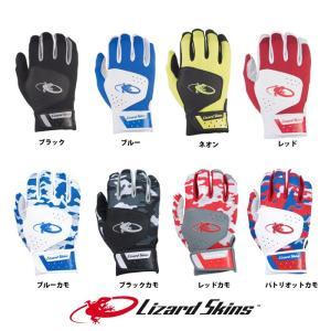 リザードスキンズ 両手組 バッティング手袋 KOMODO ベーシック 正規輸入品 tom16fw|baseman