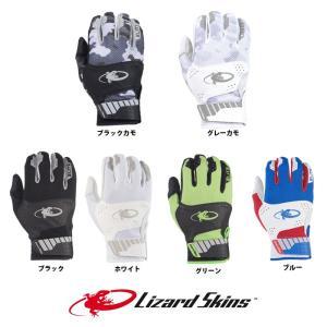 リザードスキンズ 両手組 バッティング手袋 KOMODO エリート 正規輸入品 tom16fw|baseman