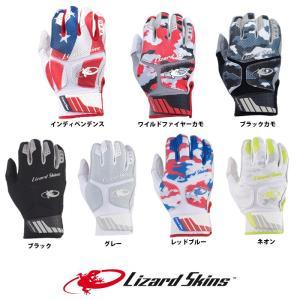 リザードスキンズ 両手組 バッティング手袋 KOMODO プロ 正規輸入品 tom16fw|baseman