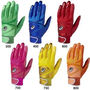 あすつく 限定モデル アシックス 両手組 バッティング手袋 カラー手袋 3121A007 asi18fw