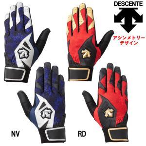 デサント 野球用 バッティング手袋 天然皮革 羊革型押し 両手組 DESCENTE DBBNJD00 des19ss|baseman