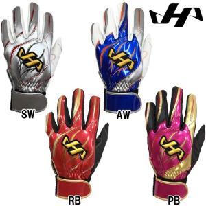 hatakeyama ハタケヤマ 野球 バッティング手袋 バッティンググローブ 両手組 洗濯可 MG-B16 hat18ss baseman