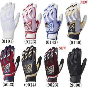 アシックス バッティング手袋 ゴールドステージ 両手組 スピードアクセル BEG17S asi17ss|baseman