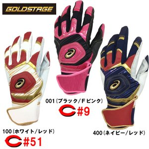 あすつく 限定カラー アシックス 野球用 バッティング手袋 天然皮革 両手組 スピードアクセル BEG180 asi18fw|baseman