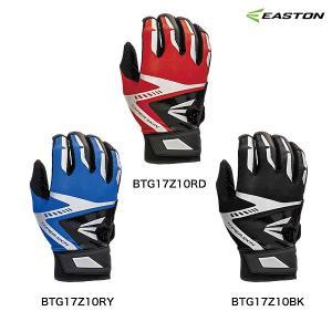あすつく イーストン バッティング手袋 両手組 BTG17Z10 est17ss 1617sale|baseman