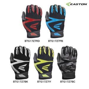 あすつく イーストン バッティング手袋 両手組 BTG17Z7 est17ss 1617sale|baseman