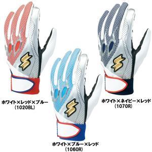 あすつく 限定カラー SSK 両手組 バッティング手袋 proedge EBG5000W ssk17fw|baseman