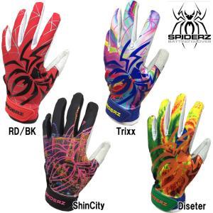 ●バッティング手袋(バッティンググローブ) ●両手組 ●メーカー名:スパイダーズ(SPIDERZ) ...