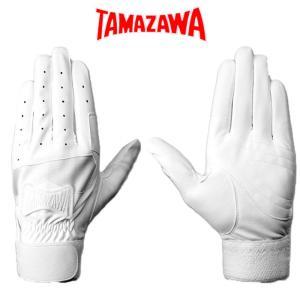 タマザワ 野球用 ノック用 手袋 両手 TAMAZAWA TKG-12|baseman