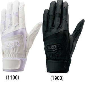 受注会限定モデル ZETT 野球用 両手組 バッティング手袋 学生対応 BG555HS|baseman