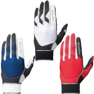 ミズノ グローバルエリート 守備用手袋 1EJED110  1EJED111 baseman