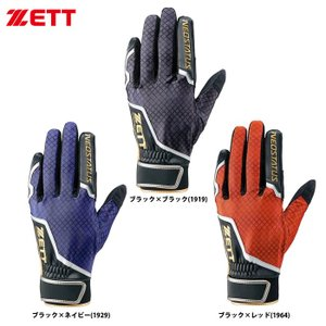 ZETT 守備用手袋 衝撃吸収パッド付き ネオステイタス BG294S zet19ss baseman