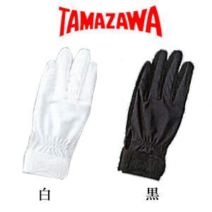 タマザワ 野球用 片手用 守備用手袋 学生対応 TAMAZAWA TBH-18|baseman
