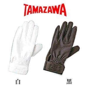 タマザワ 野球用 片手用 守備用手袋 学生対応 カンタマ TAMAZAWA TBH-19|baseman