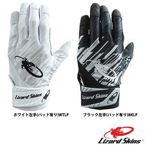リザードスキンズ 守備用手袋 パッド付き 左手用 正規輸入品 WTLP-BKLP tom18fw|baseman