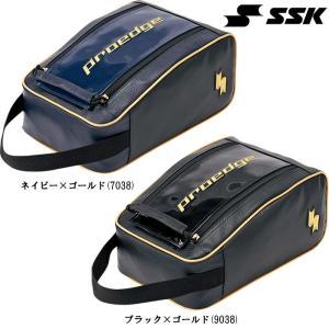 SSK 野球用 エキップメントケース 用具ケース プロエッジ Proedge EBA9000 ssk17fw baseman