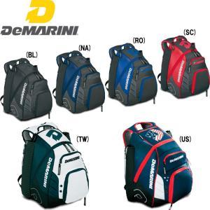 あすつく 数量限定 DEMARINI ディマリニ 野球用 バックパック 約50L リュックサック V...