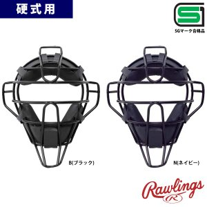 ローリングス 硬式 キャッチャーマスク SGマーク合格品 CMH7100 raw17ss|baseman