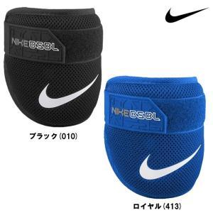 あすつく Nike ナイキ 野球 エルボーガード 打者用 肘宛て BPG40 2.0 BA3003 nik18fw