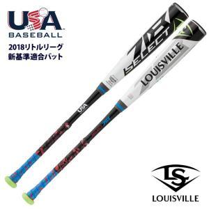あすつく ルイスビルスラッガー リトルリーグ 2018新基準適合 バット ルイビル SELECT718 WTLUBS718 ll18 little-sale|baseman