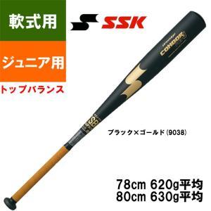 SSK エスエスケイ ジュニア 少年 野球 軟式 金属バット 軟式少年プロエッジコンドルRBJ EBB5000 ssk18fw|baseman