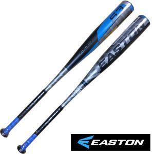 あすつく 数量限定 EASTON イーストン 金属バット ジュニア 少年軟式 S3 NY17S3 est17ss|baseman