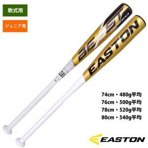 あすつく EASTON イーストン 少年野球 ジュニア 軟式 金属バット ビーストスピード Beast Speed NY19BS est19ss|baseman