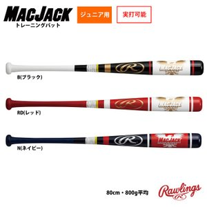 ローリングス ジュニア少年用 木製 トレーニングバット 実打可 MACJACK BHJW8TB raw18ss|baseman