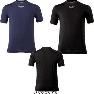 ●少年用半袖ハイネックアンダーシャツ ●メーカー名:ローリングス(Rawlings) ●メーカー品番...