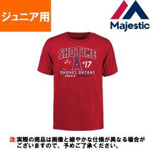 あすつく 大谷翔平 少年野球 ジュニア マジェスティック Tシャツ SHOTIME 半袖 エンゼルス 17 綿100% MM08LA8001 maj18ss|baseman