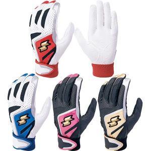 SSK ジュニア用 両手組 バッティング手袋 BG5000W|baseman