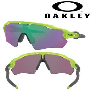 あすつく OAKLEY オークリー サングラス ジュニア 少年 YOUTH RADAR EV XS PATH (ASIA FIT) OJ9001-02 oak17ss|baseman