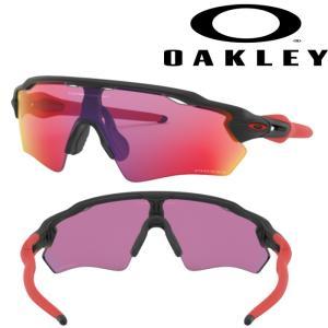 あすつく OAKLEY オークリー サングラス 小さめ ジュニア向け Radar EV XS Path Youth Fit OJ9001-06 oak19fw|baseman