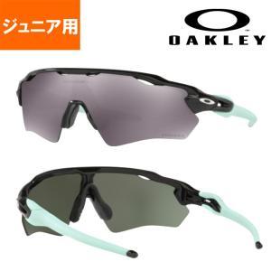 あすつく OAKLEY オークリー サングラス ジュニア 少年 YOUTH RADAR EV XS PATH (GLOBAL FIT) OJ9001-10 oak18fw|baseman
